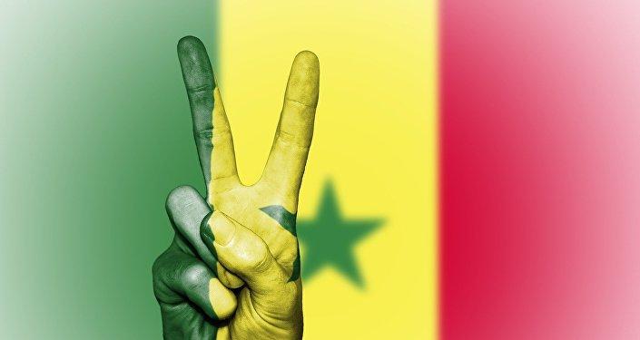 Bandera Senegal