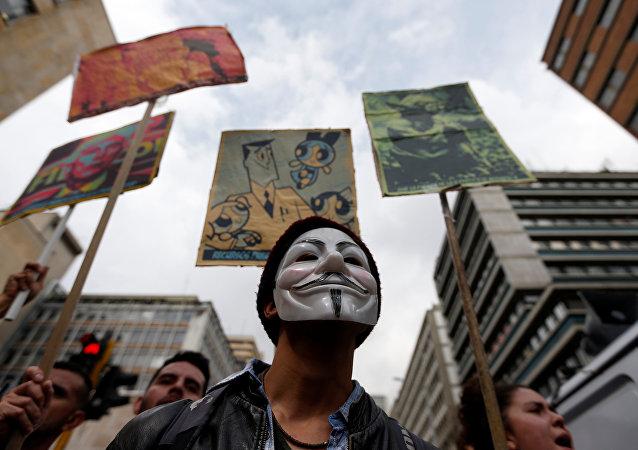 Protestas de estudiantes en Bogotá, la capital de Colombia (archivo)