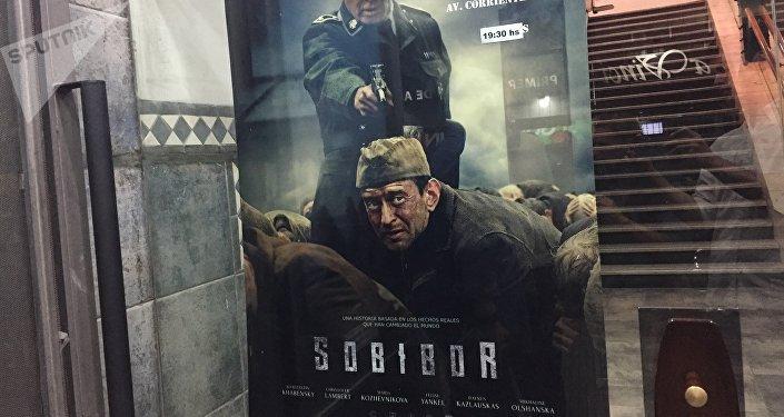 Afiche de Sobibor, película elegida para representar a Rusia en los premios Óscar