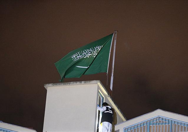 Una bandera saudí de Arabia Saudí (archivo)