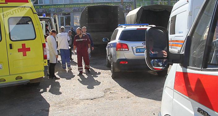 Сentro de formación profesional de la ciudad rusa de Kerch donde tuvo lugar una explosión