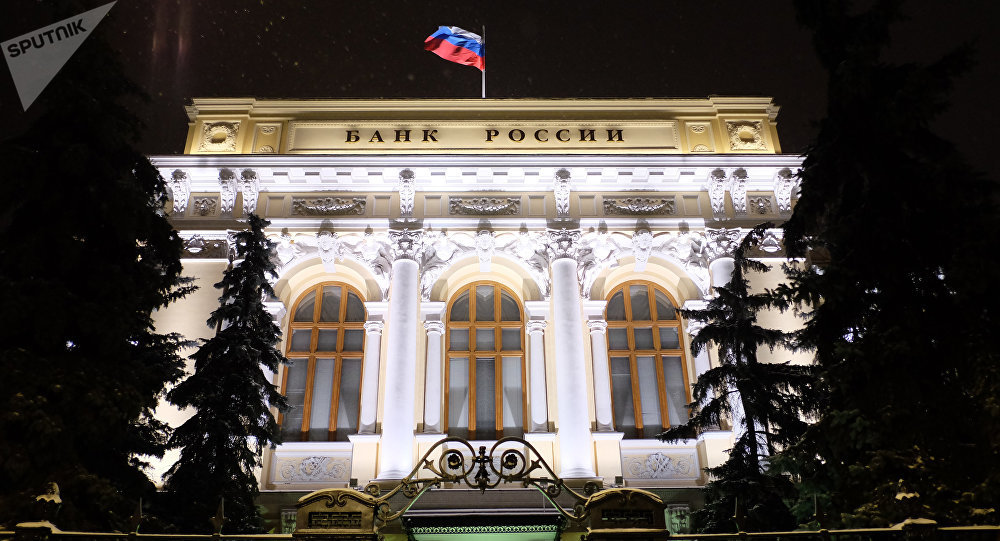 El banco central de Rusia