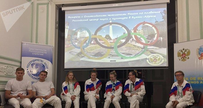 Equipo de natación ruso que compitió en los JJOO de la Juventud en Argentina