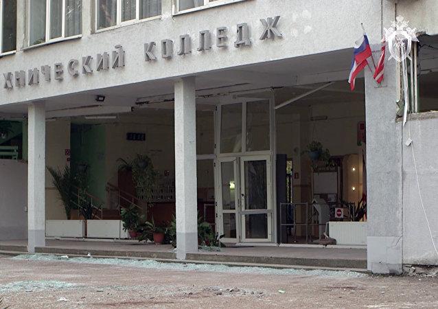 La entrada principal del politécnico de Kerch tras la explosión