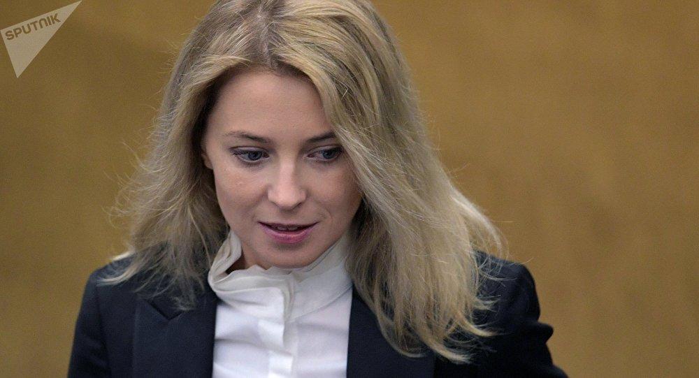 Natalia Poklónskaya en una sesión de la Duma