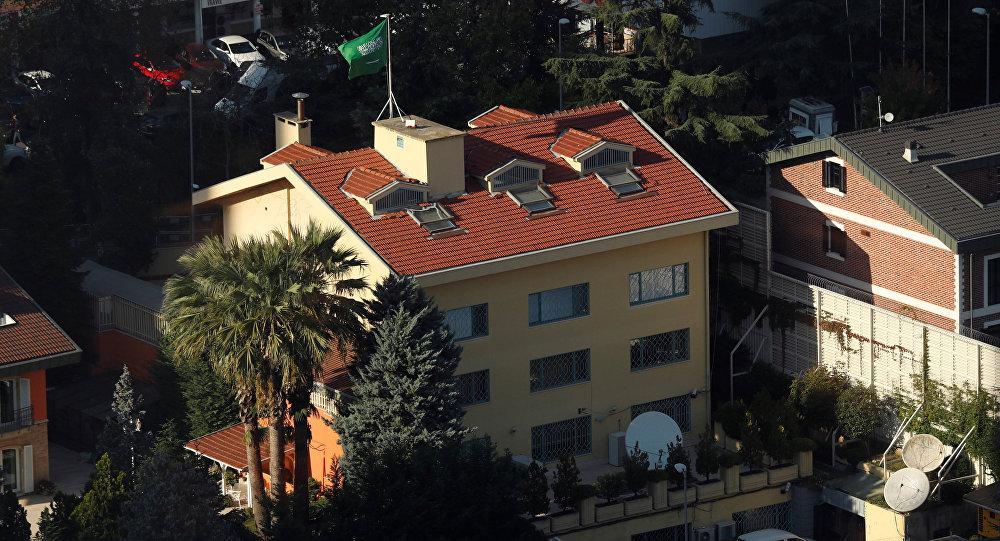 Consulado de Arabia Saudí en Turquía