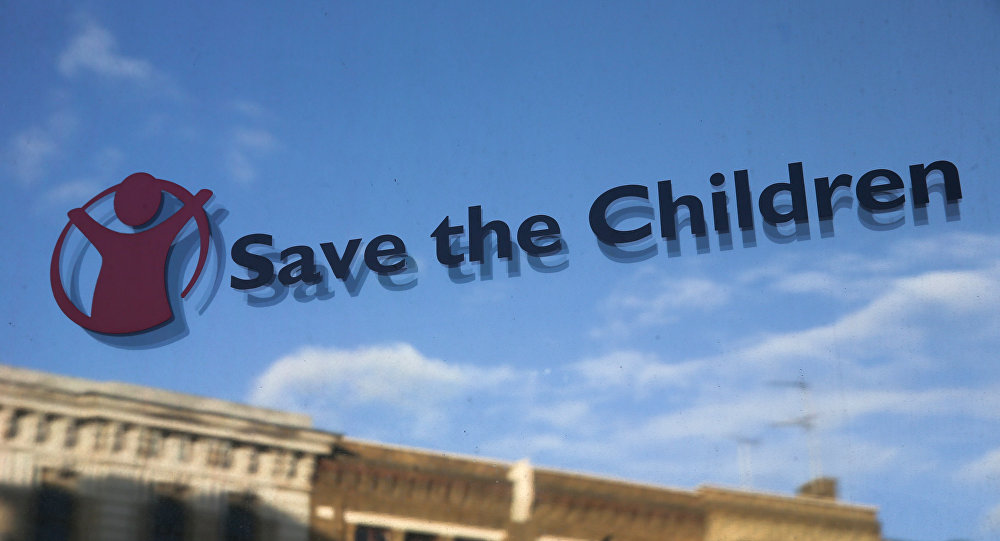 Logo de la ONG Save the Children