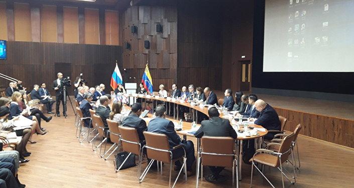 Foro empresarial ruso-venezolano en el CEPLA