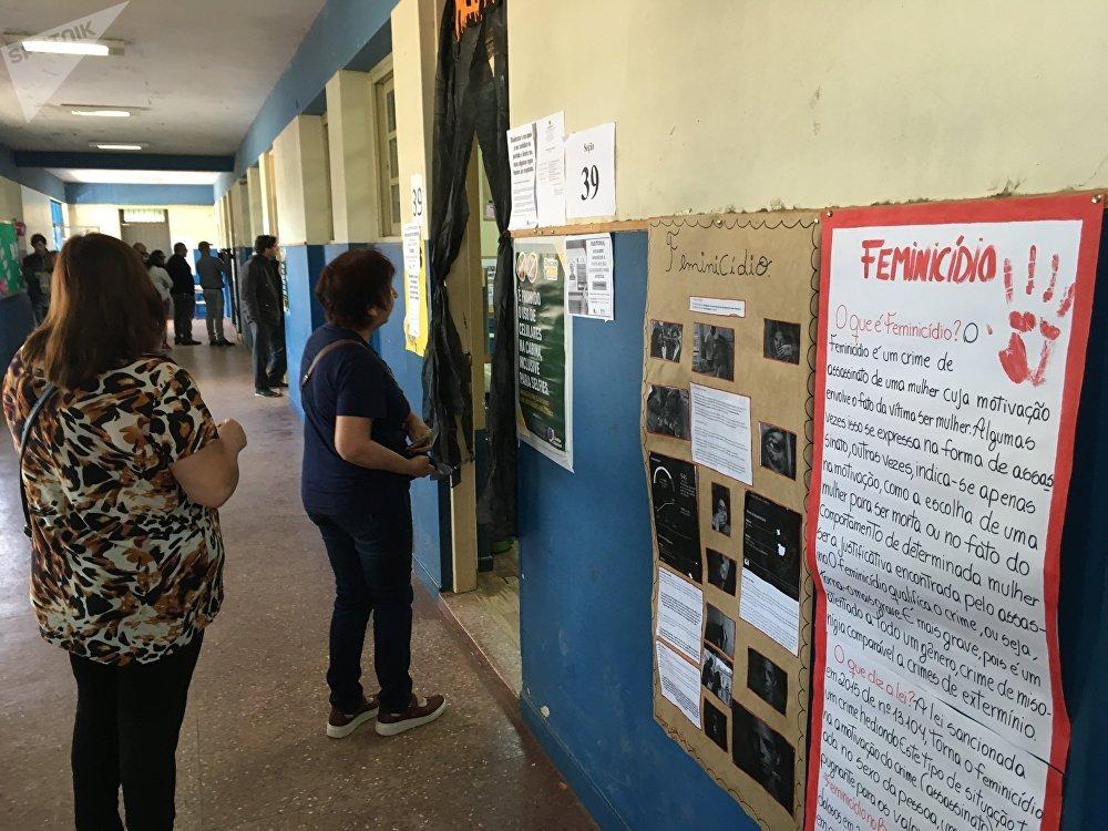 Elecciones presidenciales en Chuí