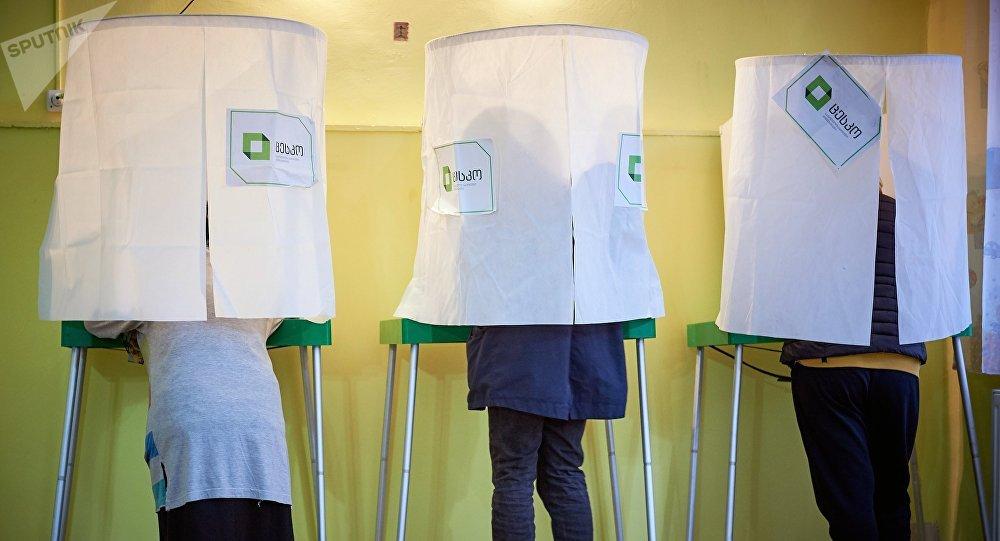 Elecciones presidenciales de Georgia