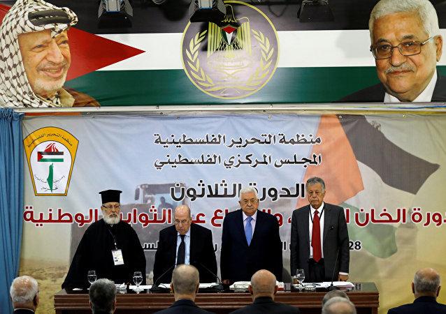 El Consejo Central Palestino