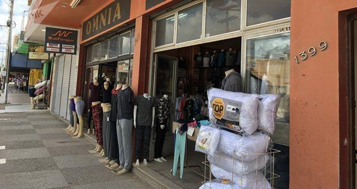 Puesto comercial en la ciudad del Chuí