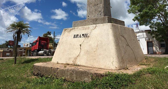 Chuí, límite entre Brasil y Uruguay