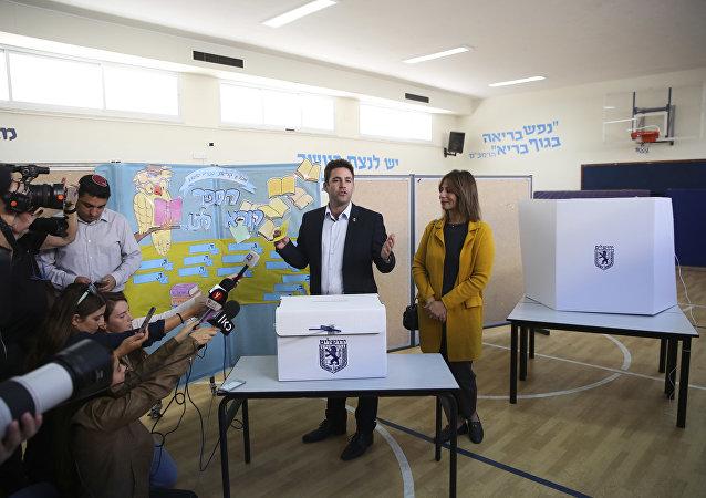 Elecciones municipales en Israel