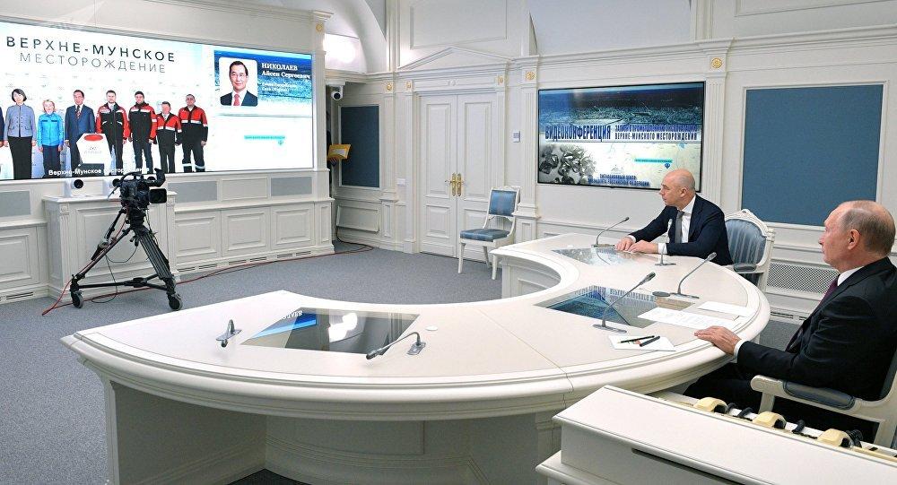 Vladímir Putin inaugura por videoconferencia la exploración del yacimiento de diamantes Verjne-Munskoe