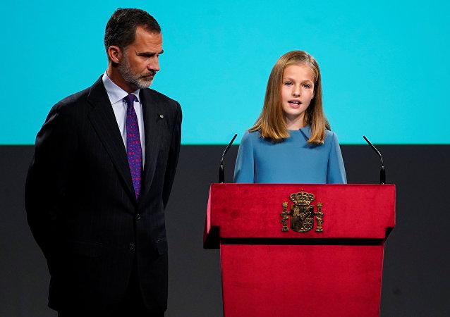 La infanta Leonor de Borbón habla en un acto público