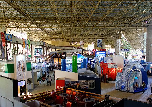 Un pabellón en la 36 Feria Internacional de la Habana