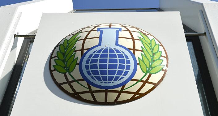 El logo de la OPAQ