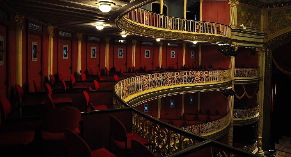 Teatro, imagen referencial