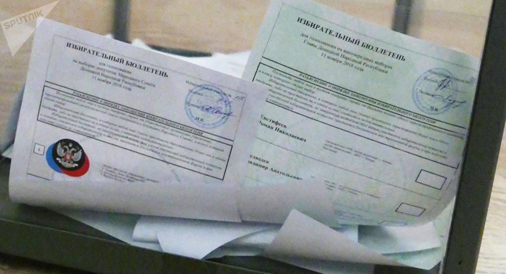 Elecciones en Donetsk
