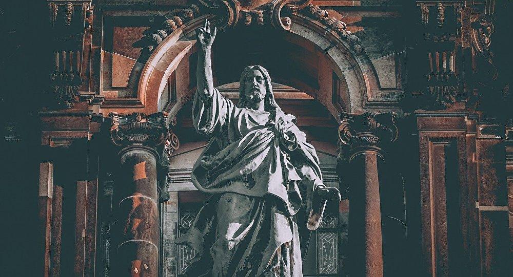 Encuentran una imagen de Jesús que difiere de la representación tradicional cristiana