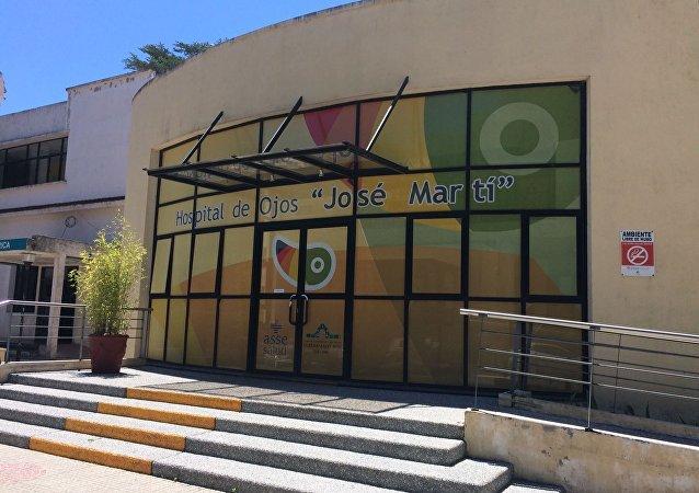 Hospital de Ojos José Martí en Uruguay