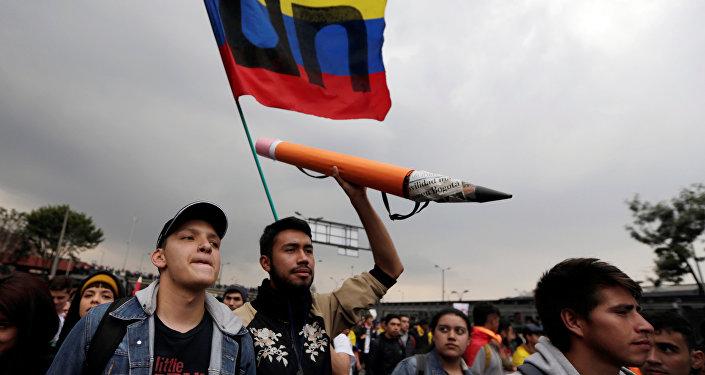Marchas universitarias en Bogotá, Colombia