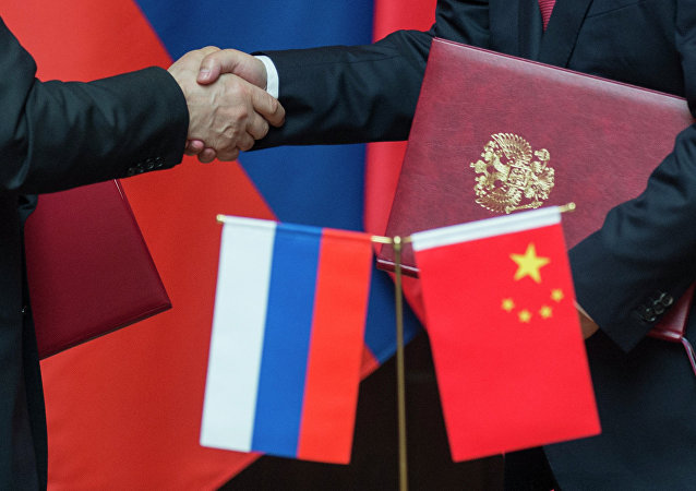 Las banderas de Rusia y China