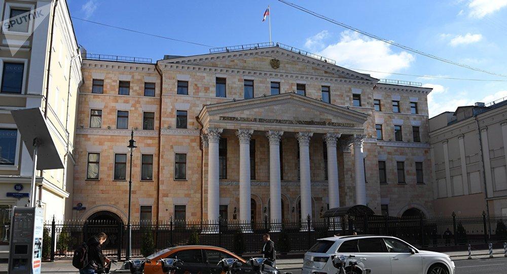 La Fiscalía de Rusia