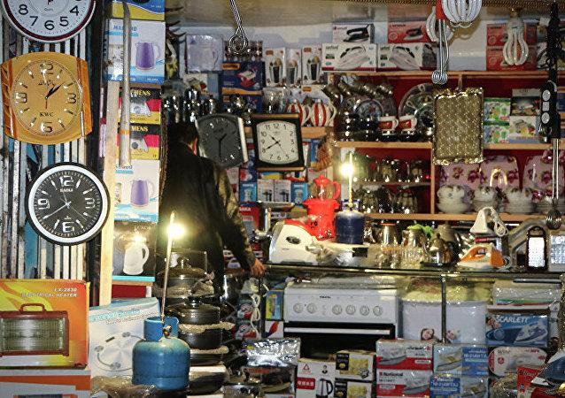 Bazar Ruso en Kabul