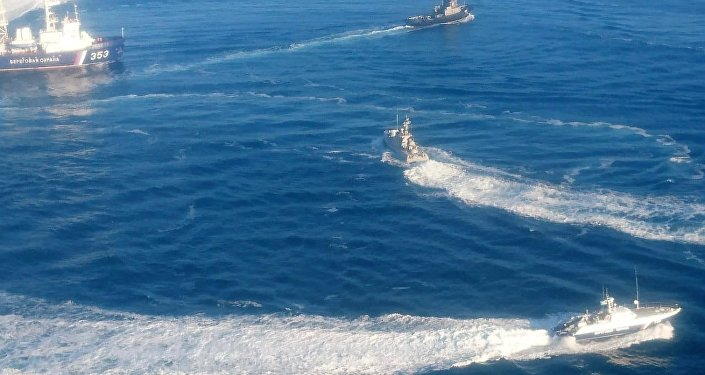 Buques de la Marina de Guerra de Ucrania
