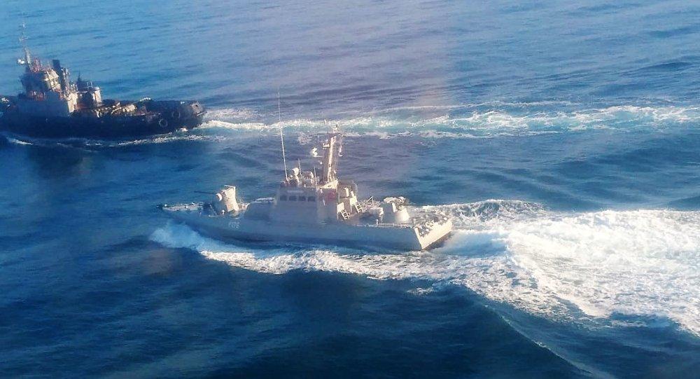 Varios buques de la Marina de Ucrania cruzan ilegalmente la frontera rusa