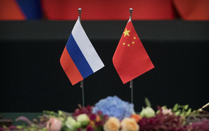 Pekín destaca las relaciones bilaterales entre Rusia y  China