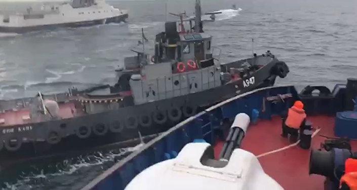 El momento exacto en el que los guardacostas rusos detuvieron a un buque ucraniano