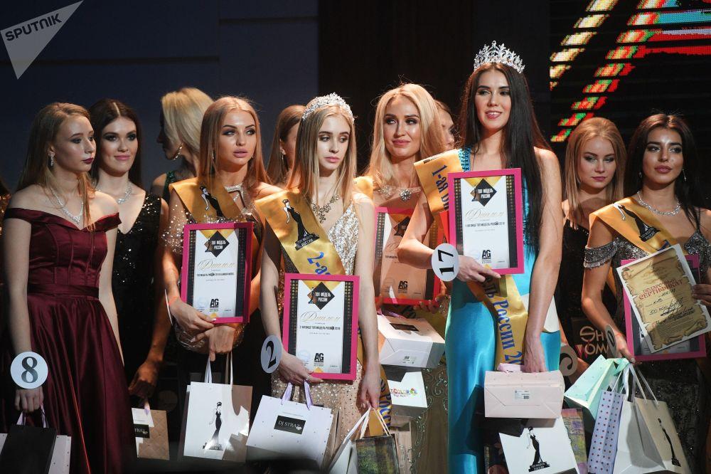 Lo mejor de lo mejor: las participantes más bellas del concurso Top Model Rusia 2018