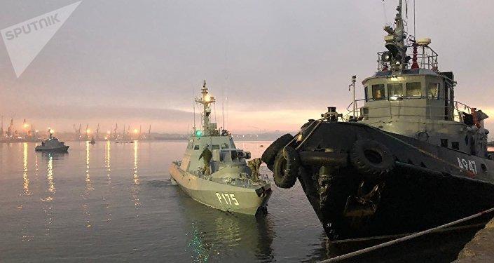 Los buques ucranianos Berdiansk y Yani Kapu, detenidos por los guardacostas rusos