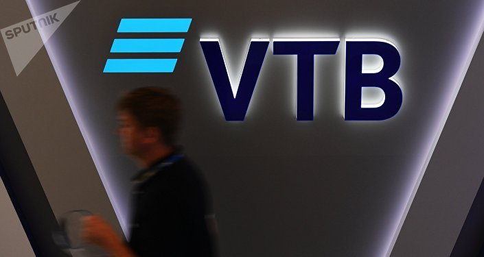 Logo del banco ruso VTB