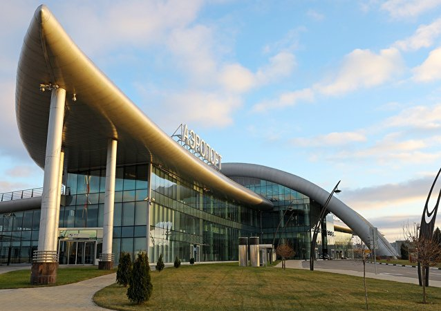 Aeropuerto Internacional de Belgorod, Rusia
