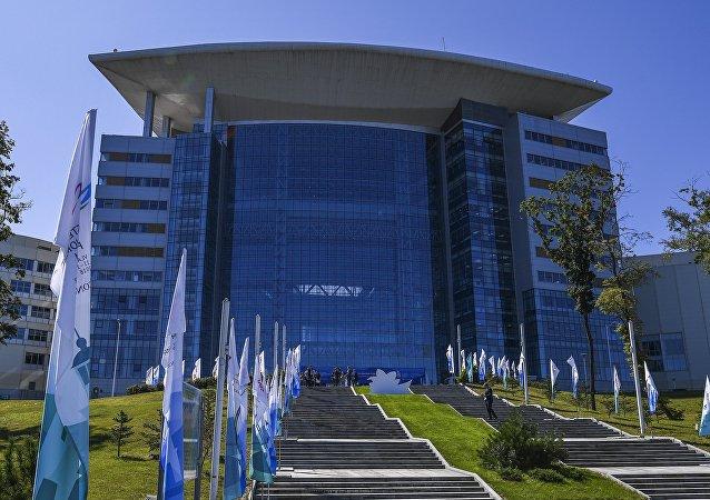 La Universidad Federal del Lejano Oriente (DVFU), en Vladivostok