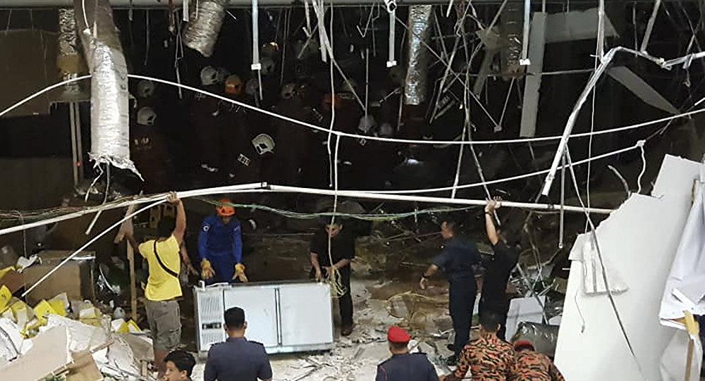 Explosión en un centro comercial de Malasia