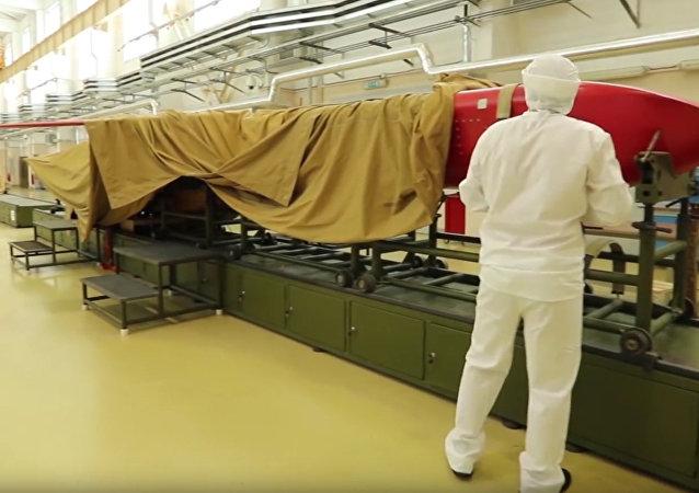 Pruebas de un propulsor nuclear (archivo)