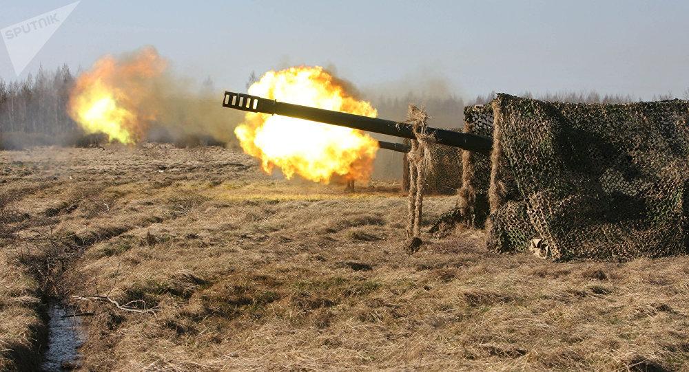 Unidades de artilerría de Rusia (imagen referencial)