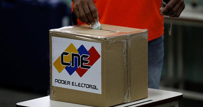 Comicios municipales en Venezuela