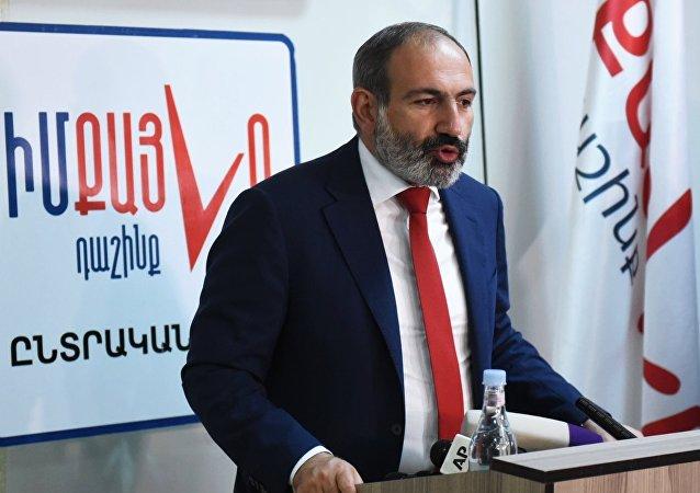 Nikol Pashinián, primer ministro de Armenia en funciones