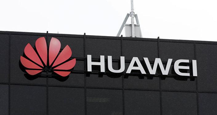 La directora financiera de Huawei consigue la libertad bajo fianza