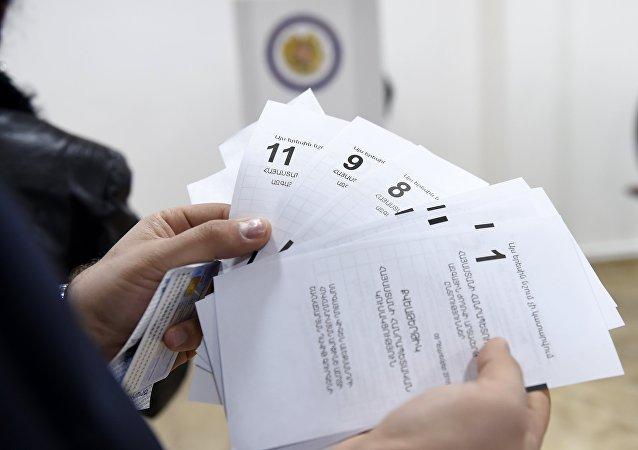 Elecciones parlamentarias en Armenia