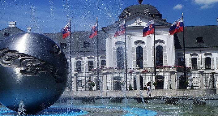 Las banderas de Eslovaquia