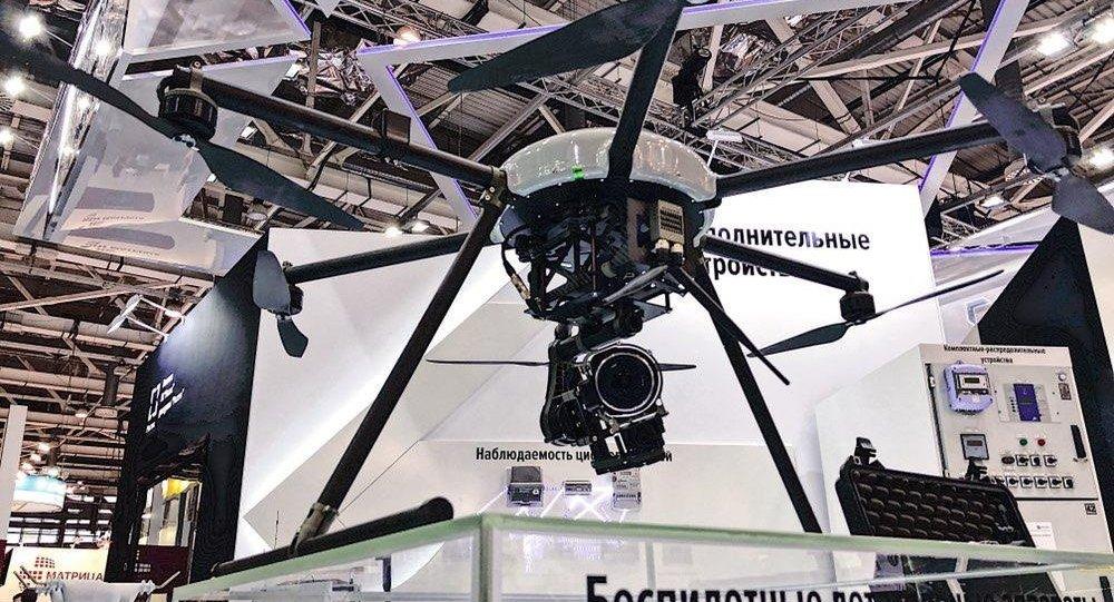 Rostec presenta un dron para monitoreo de redes eléctricas
