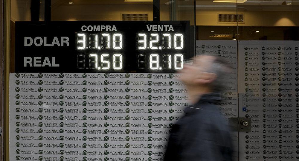 FMI revisa las estadísticas económicas entregadas por Venezuela