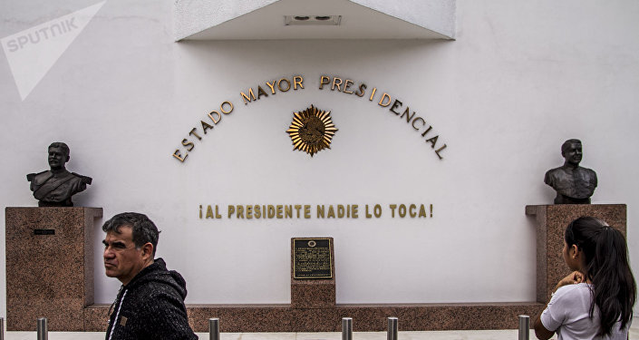 Entrada a la que fue la residencia presidencial